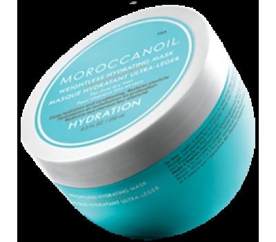 Moroccanoil Невесомая Увлажняющая маска Weightless Hydrating Mask
