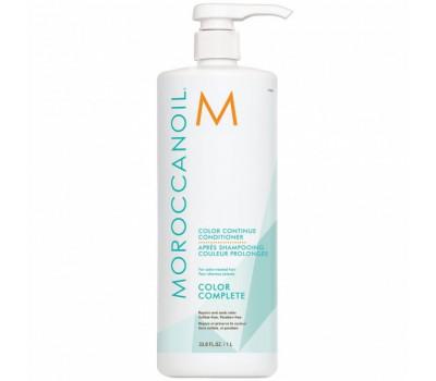 Moroccanoil Кондиционер для окрашенныx волос Color Continue Conditioner