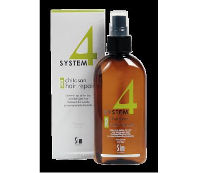 System4 Спрей R для улучшения структуры волос 200 мл