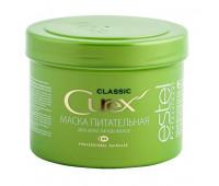 Curex Classic Маска питательная для всех типов волос,