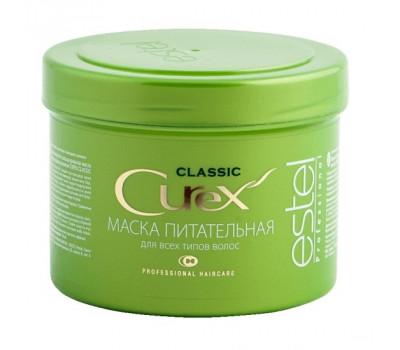 Estel Professional Curex Classic Маска питательная для всех типов волос Classic