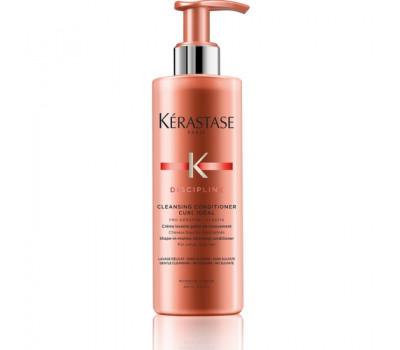 Kerastase Очищающий кондиционер для вьющихся волос (Discipline Curle),
