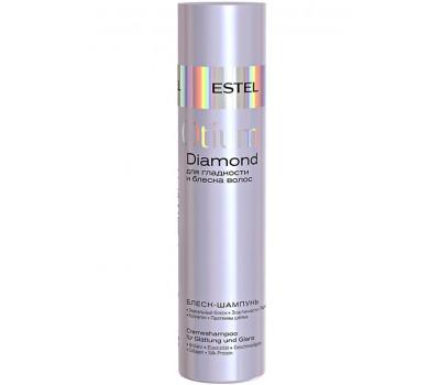 Estel Professional Шампунь для блеска и гладкости волос Otium Diamond