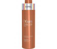 Otium Color life Бальзам-сияние для окрашенных волос,