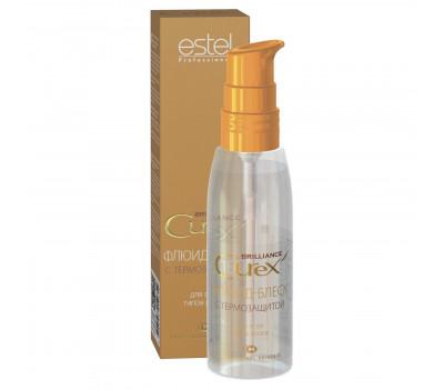 Estel Professional Флюид-блеск с термозащитой для всех типов волос Curex Brilliance