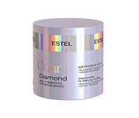 Otium Diamond Шёлковая маска для гладкости и блеска волос,