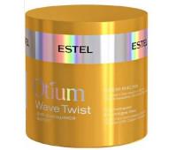 Otium Крем-маска для вьющихся волос WAVE TWIST,