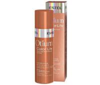 """Otium Спрей-уход для волос """"Яркость цвета"""" COLOR LIFE,"""
