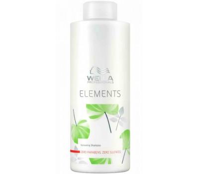 Wella Professionals Elements Обновляющий шампунь, без сульфатов,
