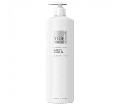 TIGI COPYRIGHT Шампунь очищающий Copyright Custom Care Clarify Shampoo