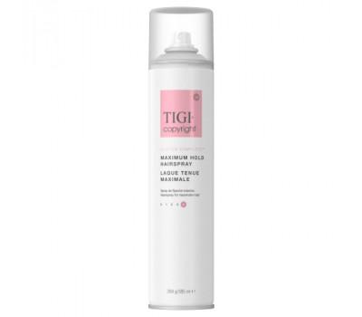 TIGI COPYRIGHT Лак суперсильной фиксации волос Copyright Maximum Hold Hairspray