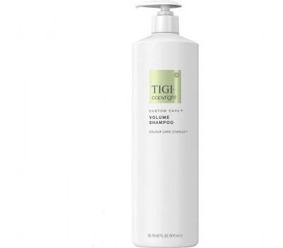 TIGI COPYRIGHT Шампунь для объема Copyright Custom Care Volume Shampoo