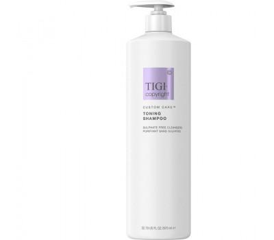 TIGI COPYRIGHT Тонирующий шампунь Copyright CUSTOM CARE Toning Shampoo